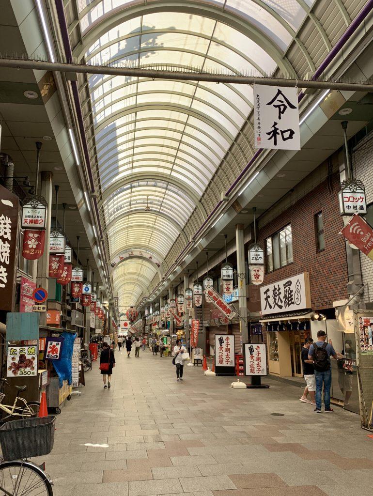 会場は、大阪・南森町。