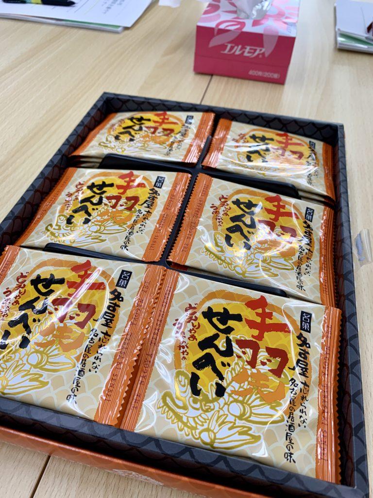 参加者さんが名古屋のお土産を持ってきてくれました☆